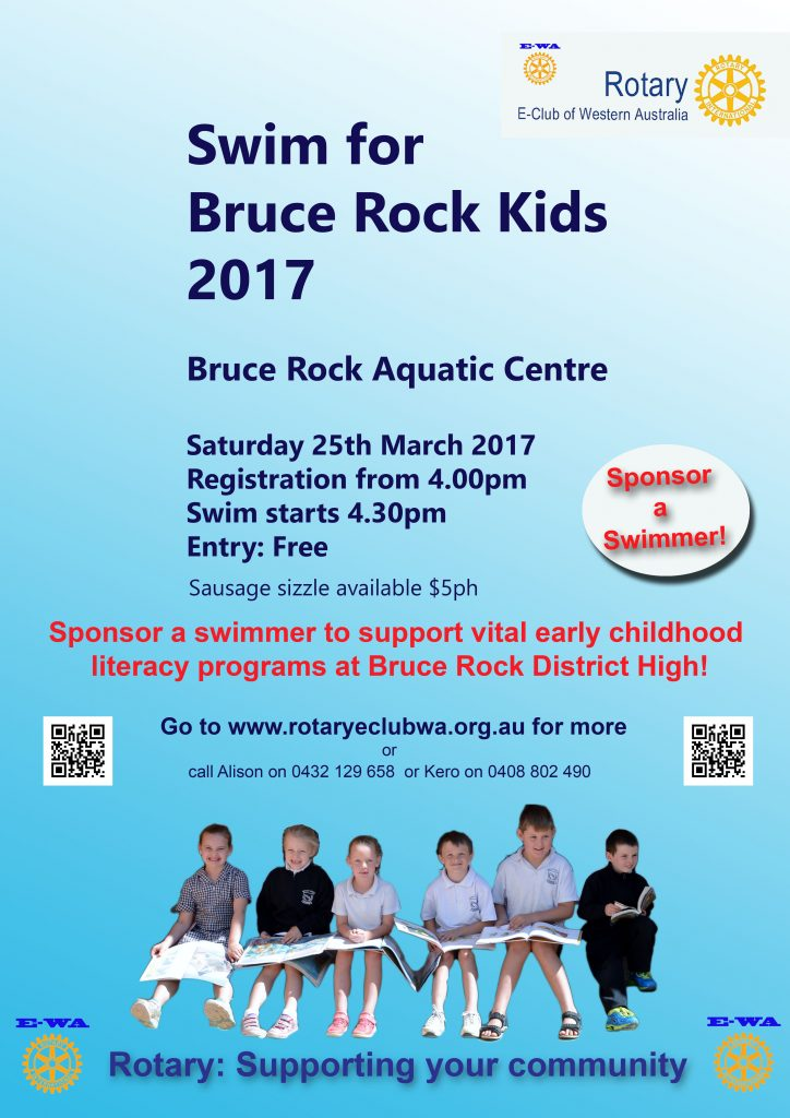 Poster showing details of the Swim in Bruce Rock on 25 March 2017