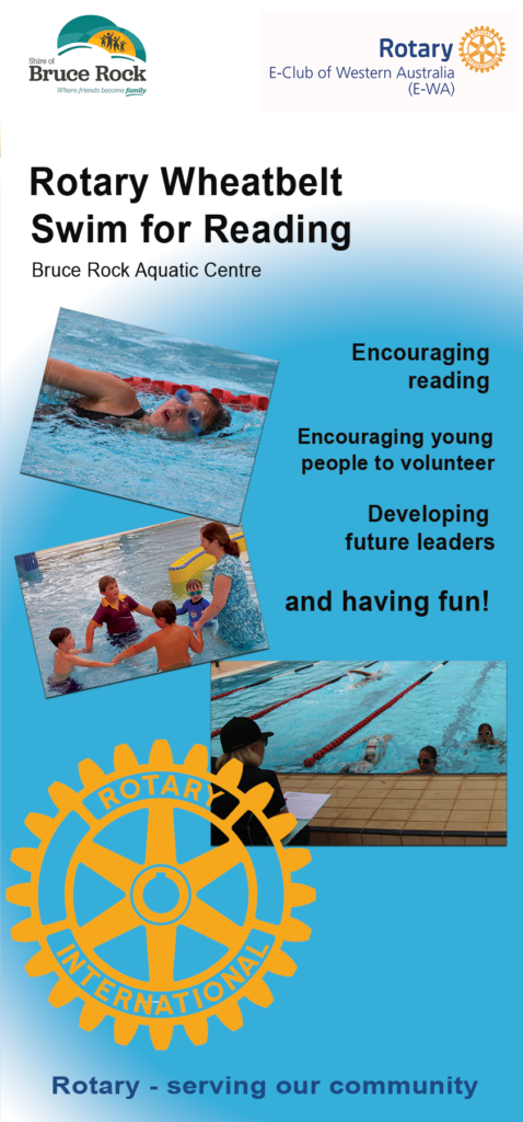 Our 2020 Banner to promote the Rotary Wheatbelt Swim for Reading Swim Banner 2020 final